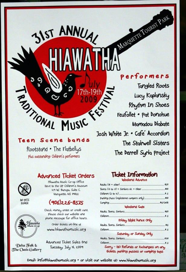 Logo Art Archive - Hiawatha Music Co-op